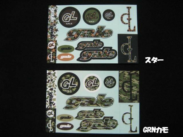 【ステッカー】GALE ゲール ステッカーパック 4...