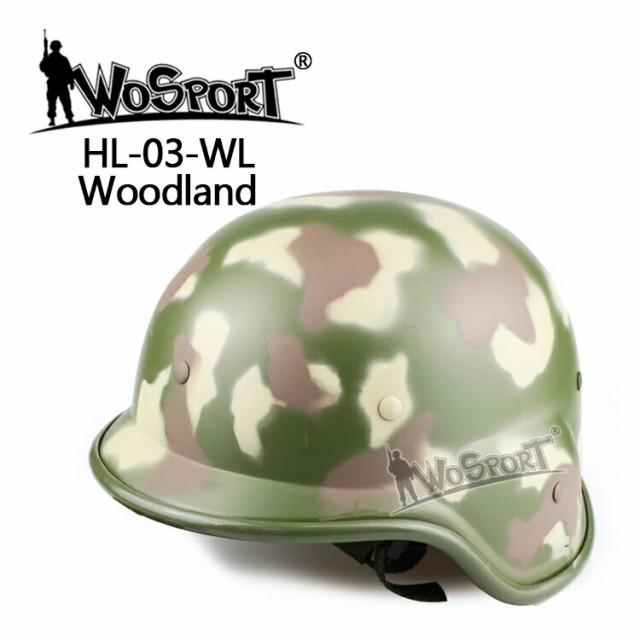 WoSporT M88タイプ フリッツヘルメット WL
