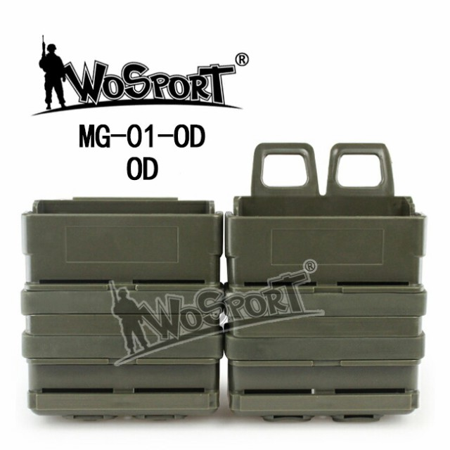 WoSporT ITW FastMagタイプ 7.62mm マガジンポー...