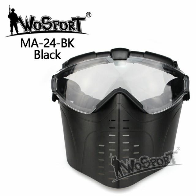 WoSporT 電動ファン付き フルフェイスマスク BK