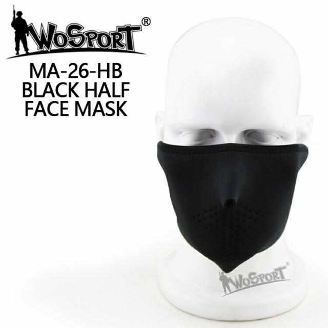 WoSporT シールハーフフェイスマスク BK