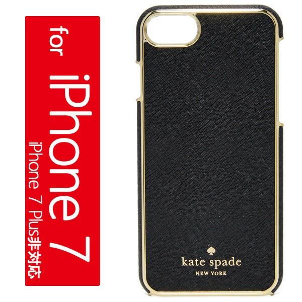 ケイトスペード iPhoneケース 7 レザー インレイ ...