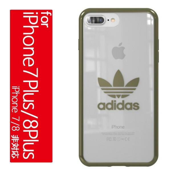 アディダス オリジナルス iPhone7/8 Plus ケース ...