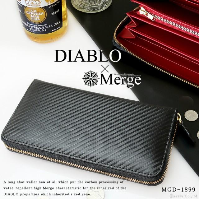 ★送料無料★ 長財布 メンズ DIABLO Merge ディア...