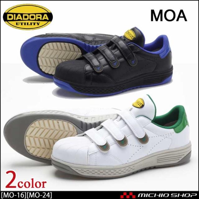 安全靴 DIADORA[ディアドラ] モア MOA セーフティ...