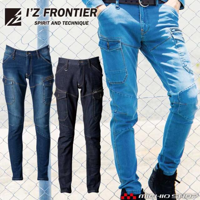 アイズフロンティア I'Z FRONTIER2WAYストレッチ3...