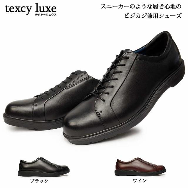 【即納】カジュアルシューズ テクシーリュクス TU...