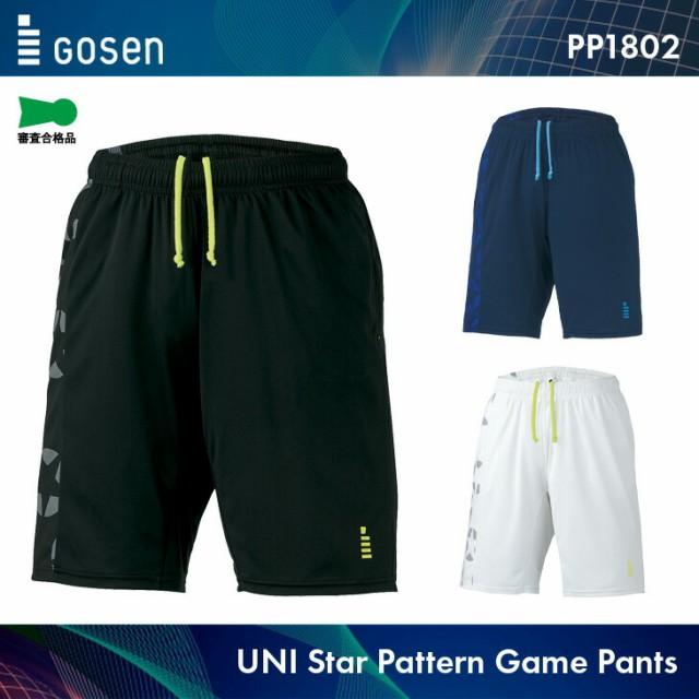 ゴーセン:GOSEN 星柄ゲームパンツ PP1802 UNI...