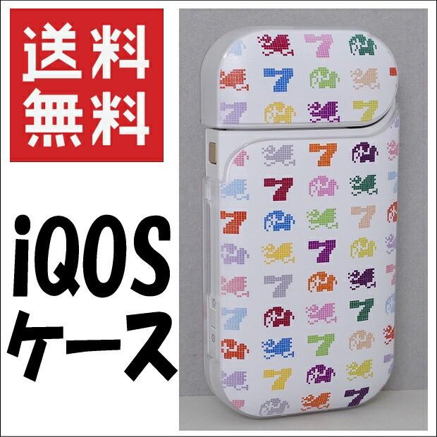 【送料無料】サミープレミア iQOSケース [ダナゾ柄] アイコス ケース 電子タバコ アイコスケース カバー sammy iQOS 2.4 Plus