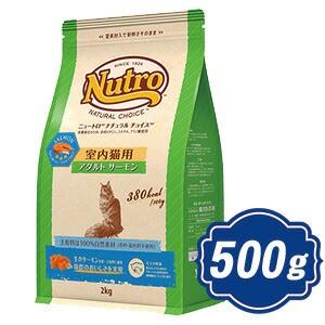 ニュートロ ナチュラルチョイス 室内猫用 アダル...