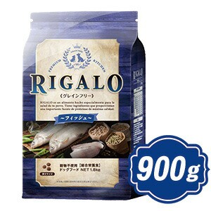 RIGALO リガロ フィッシュ 900g 【正規品】