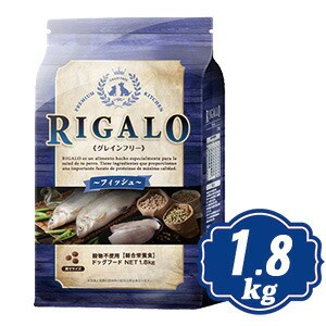 RIGALO リガロ フィッシュ 1.8kg 【正規品】