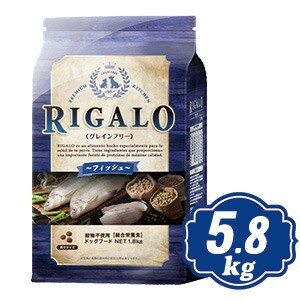 RIGALO リガロ フィッシュ 5.8kg 【正規品】