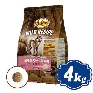 ニュートロ ワイルドレシピ 超小型犬〜小型犬用 ...