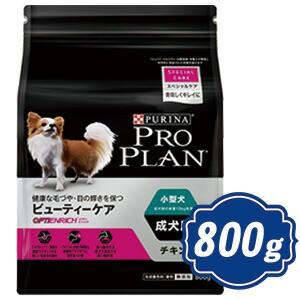 プロプラン ドッグ 小型犬 成犬用 美味しくキレイ...