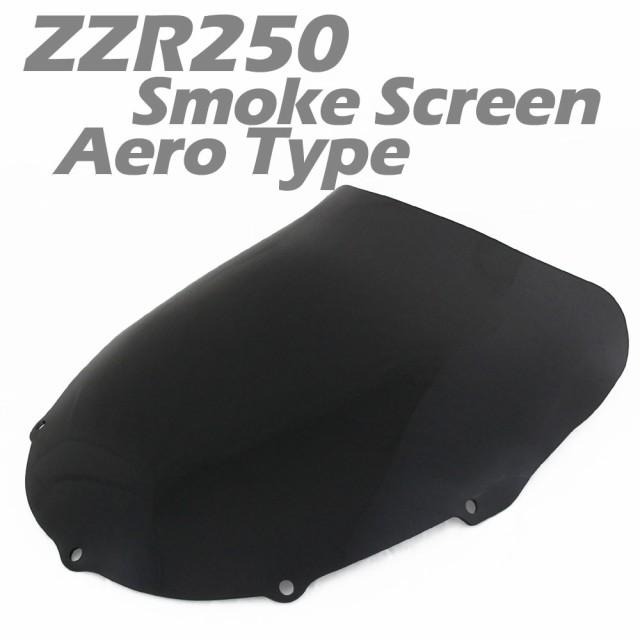 ZZR250 ZZ-R250 EX250H エアロタイプ スモーク ス...