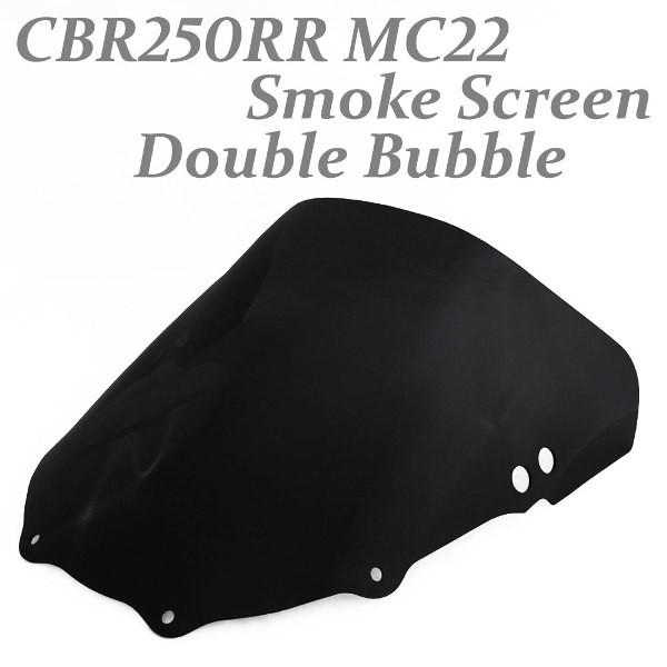 特典あり!! ホンダ CBR250RR MC22 ダブルバブル ...