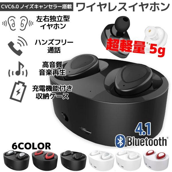Bluetooth ワイヤレス イヤホン ブラック マイク...