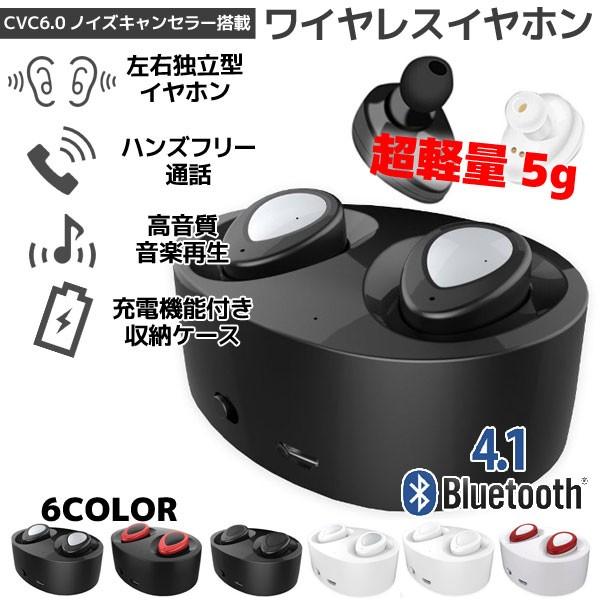Bluetooth ワイヤレス イヤホン ブラック/シルバ...