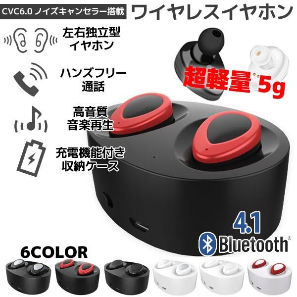 Bluetooth ワイヤレス イヤホン ブラック/レッド ...