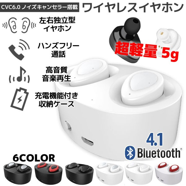 Bluetooth ワイヤレス イヤホン ホワイト マイク...