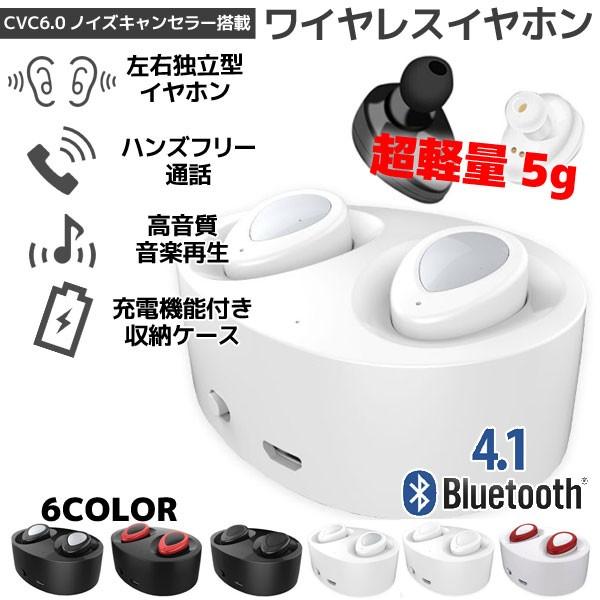 Bluetooth ワイヤレス イヤホン ホワイト/シルバ...