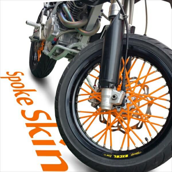 バイク用スポークホイール スポークスキン スポー...