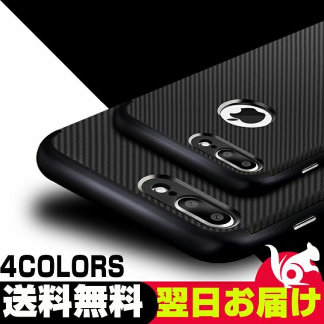 送料無料翌日お届け iPhone8ケース スマホケース ...