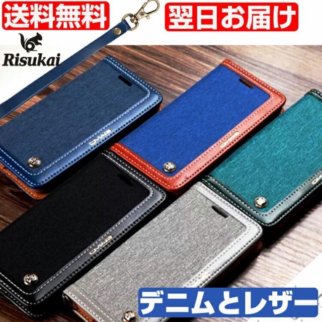 翌日お届け iphone8ケース iPhone x ケースgalaxy...