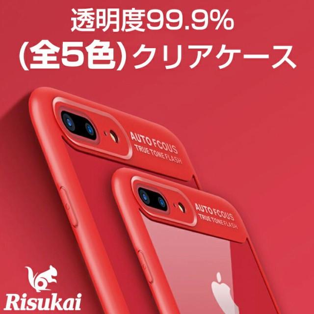 翌日お届け クリアケース  iPhoneX iPhone8ケース...