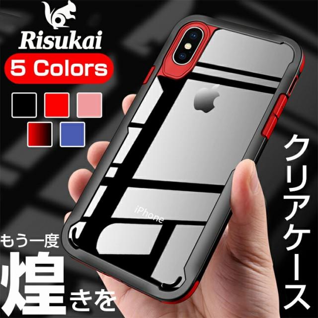 翌日お届け iPhone8/7ケース iPhone8/7 Plus ケー...