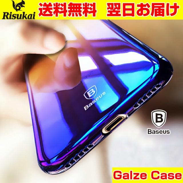 iPhonex ケース GalaxyS9/S9+ iPhone8ケース クリ...