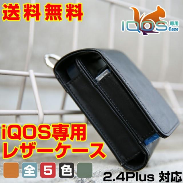送料無料 翌日お届け アイコス ケース 新型 iQOS ...