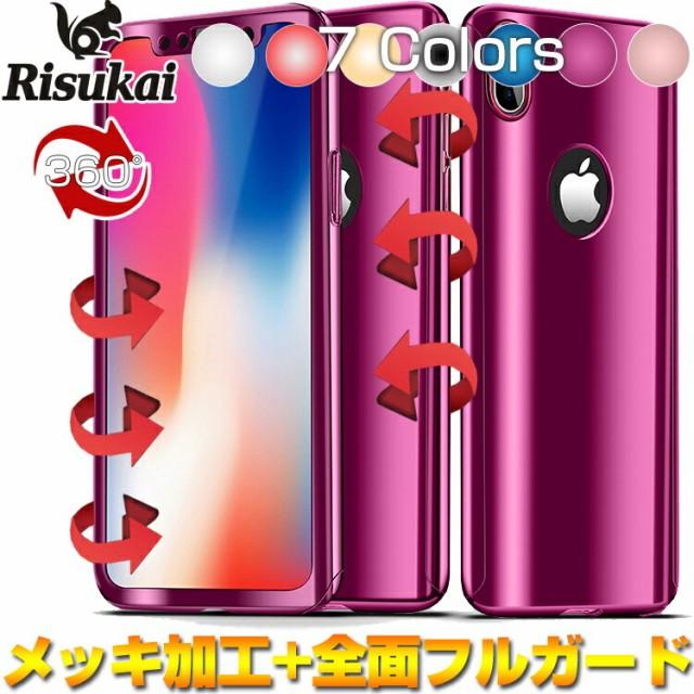 iPhone x ケース galaxy s8 Plus S8Plus カバー ...