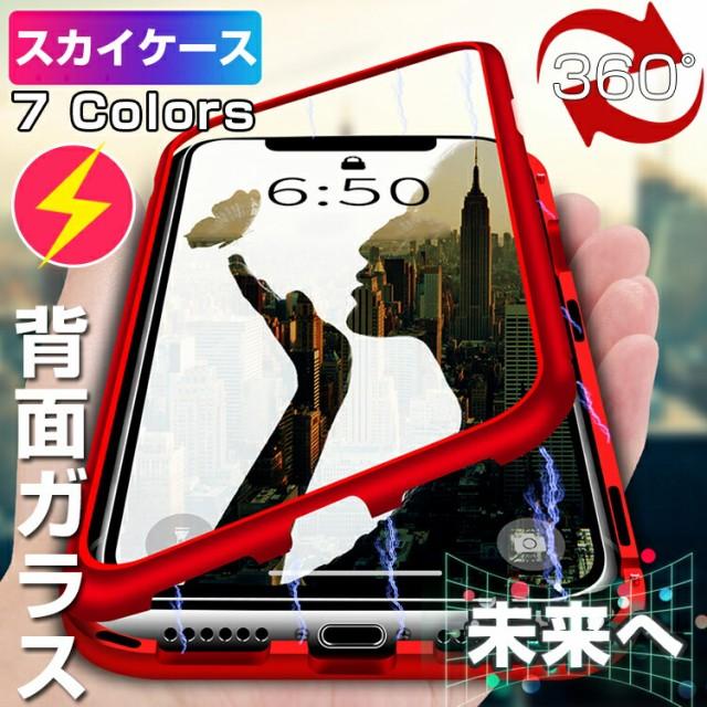iPhone8 ケース  iPhone x ケース ガラス 全面保...