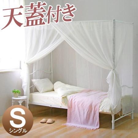 姫系ベッド カーテン付き 天蓋付き お姫様ベッド ...