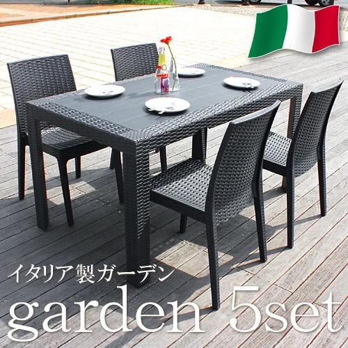 ガーデン テーブル 5点 セット ガーデンテーブル...