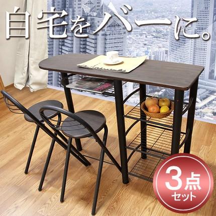 バーカウンター 3点セット 木製 北欧 テーブル ...