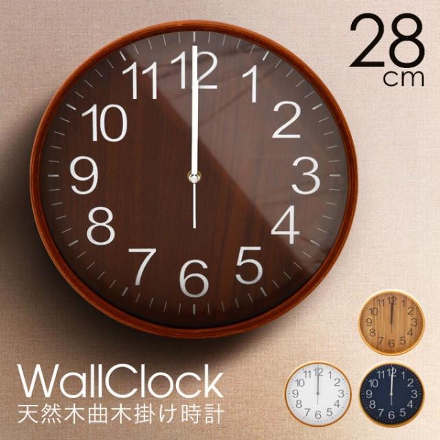 壁掛け時計 掛け時計 掛時計 時計 おしゃれ 静音 ...