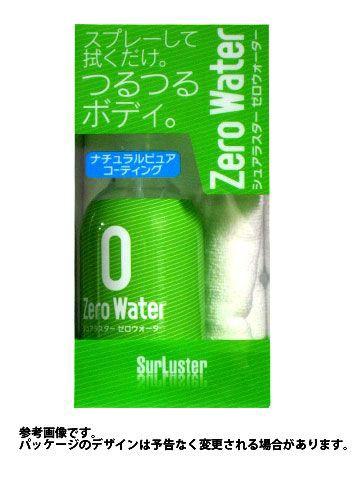 Zero Water ゼロウォーター お徳用レギュラーサ...