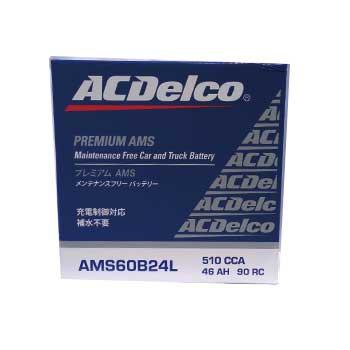 ACデルコ バッテリー オデッセイ LA-RB1 用 AMS60...