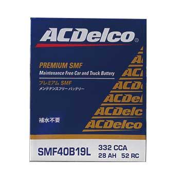 ACデルコ バッテリー タント UA-L350S 用 SMF40B1...