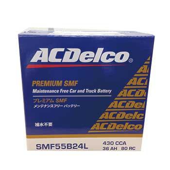 ACデルコ バッテリー リバティ UA-RM12 用 SMF55B...