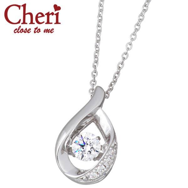 Cheri シェリ close to me ネックレス レディース...