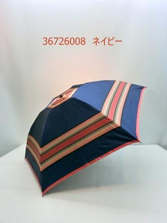 折り畳み傘 レディース 傘 雨傘 折畳傘 婦人 甲州...