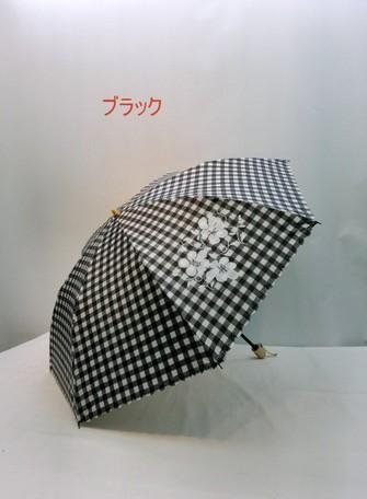 折り畳み傘 レディース 傘 晴雨兼用 日傘 雨傘 折...