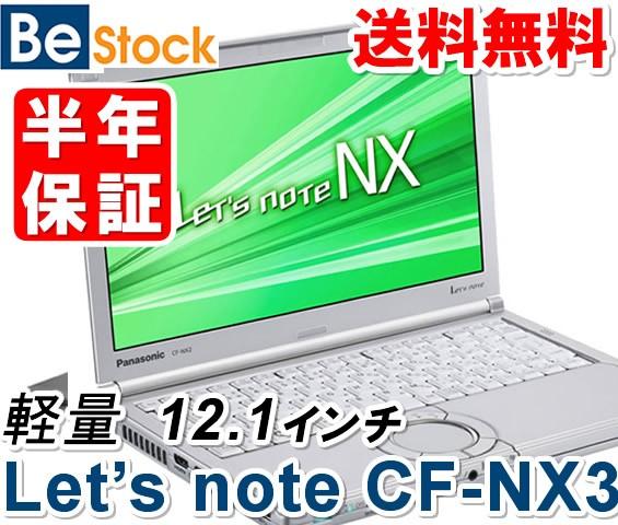 中古 ノートパソコン Panasonic Let's note / レ...