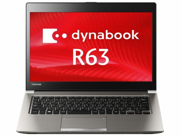中古 ノートパソコン 東芝 dynabook R63/P PR63PB...
