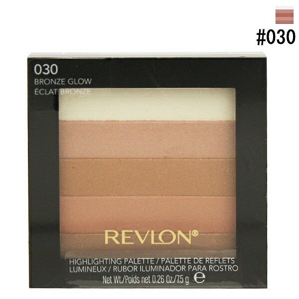 レブロン REVLON ハイライティング パレット #030...