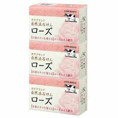 牛乳石鹸 COW BRAND SOAP カウブランド 自然派石...
